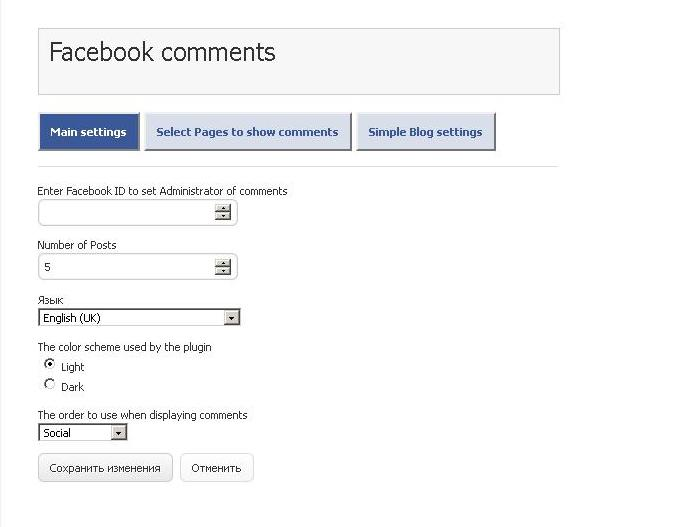 Facebook comments « Plugins - Typesetter CMS